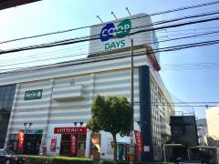 コープデイズ 神戸西店