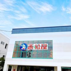 西松屋 たまや鎌倉手広店
