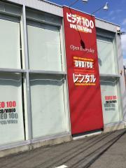 ビデオ100丸亀土器店