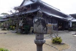 旧臼杵藩主稲葉家下屋敷