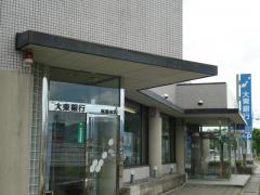 大東銀行保原支店