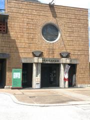 鳥取県立武道館