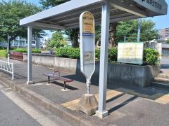 「職業安定所前(相模原市)」バス停留所