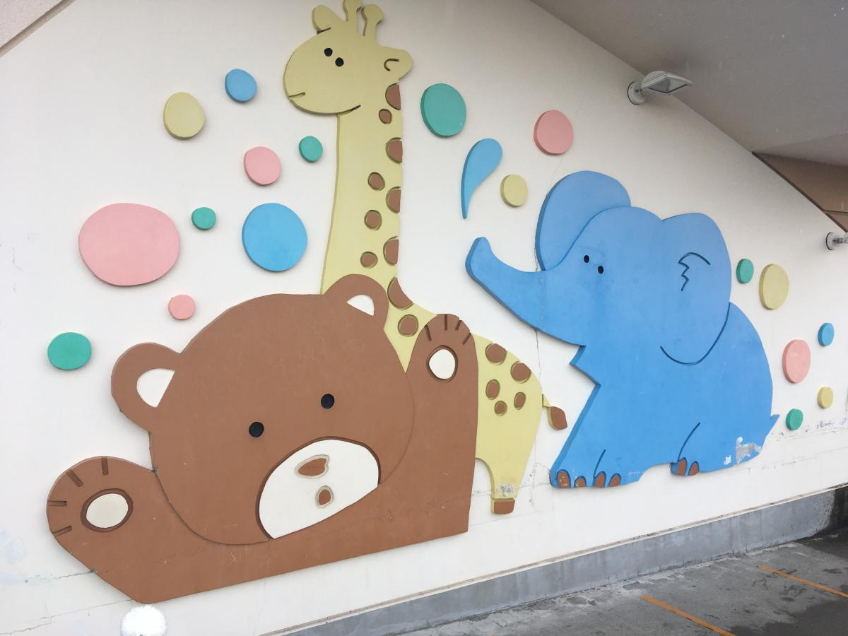 札幌市円山動物園