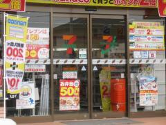 セブンイレブン 鈴鹿江島町店