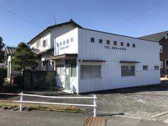 西井獣医科病院