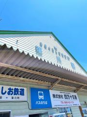 「窪川」バス停留所