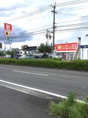 ダイレックス 別府幸町店