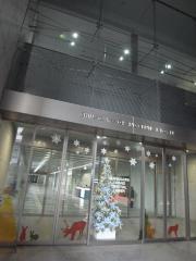 大塚ホールディングス株式会社