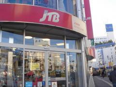 JTB宇都宮店