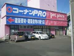 ペットプラザ一宮店