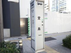 「堂島」バス停留所