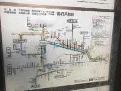 「松尾橋」バス停留所