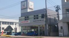 Honda Cars青森三内店