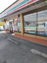 セブンイレブン 結城50号バイパス店
