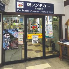 駅レンタカー登別駅営業所