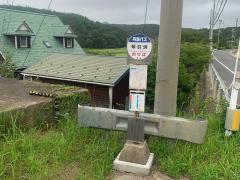 「琴引浜」バス停留所