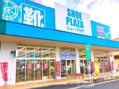 シュー・プラザ フレスポ神辺店
