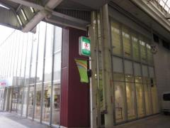 岐阜タカシマヤ別館