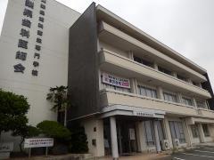 山梨県歯科衛生専門学校