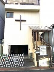 東花園教会