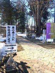 仙北市平福記念美術館