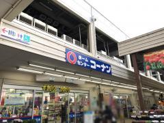ホームセンターコーナン 鎌倉大船店