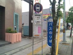 宮原駅前通り