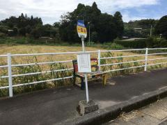 「一里山」バス停留所
