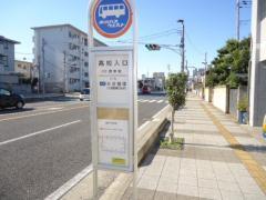 高校入口(さいたま市)
