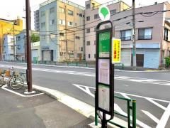 「平井小学校前」バス停留所