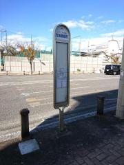 「竹島高銀前」バス停留所