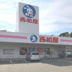 西松屋 高知瀬戸店