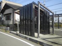「新高浜駅」バス停留所
