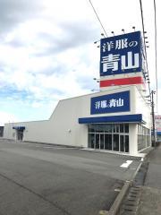 洋服の青山 魚津店
