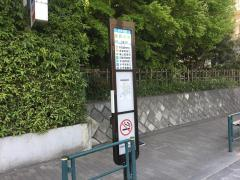「桜町病院」バス停留所