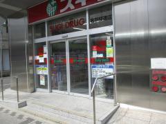 スギ薬局 名駅桜通店