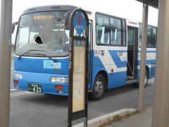 「鬼池港」バス停留所