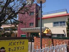 新検見川幼稚園