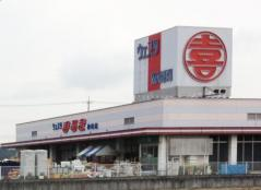 ウエスタまるき神田店