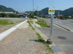 「島町」バス停留所