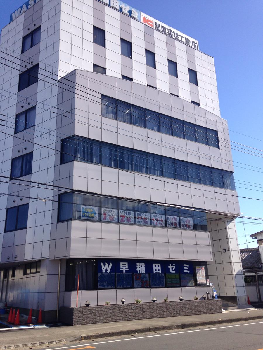 早稲田 ゼミ ホームページ