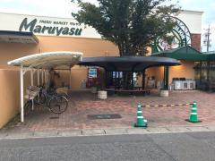 マルヤス 鈴鹿 西条店
