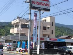 愛媛日産ビートスクェア八幡浜
