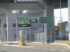 一宮東出入口(IC)