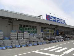 ホームセンターコーナン 東大阪菱江店