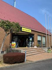 ゴルフパートナー岐阜関練習場店