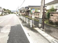 「細山田」バス停留所