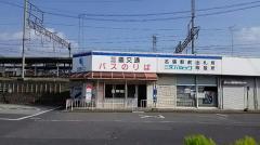 「名張駅西口」バス停留所
