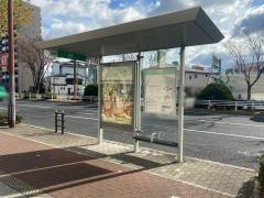「吉野」バス停留所